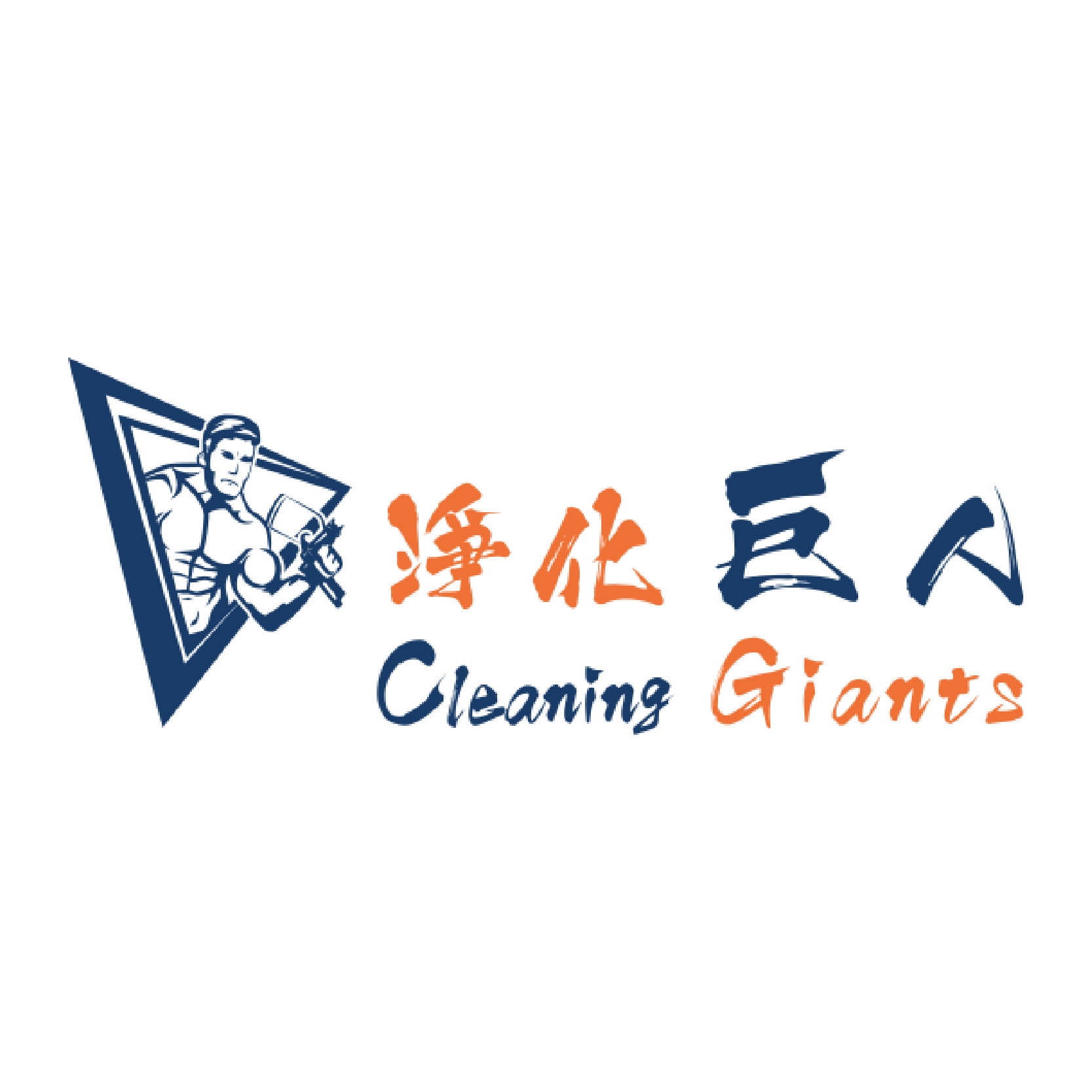 cleaning-gaints-logo-01
